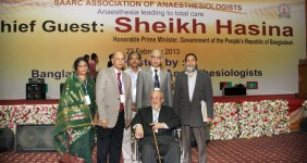 10th SAARC-AA Congress Prof. S N Samad Chowdhury