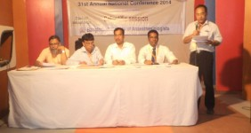 Annual National Conference 2014