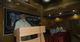 Remembering the Prof. S N Samad Chowdhury