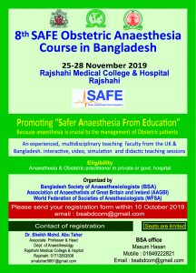 8th SAFE Obstetric Anaesthesia Course in Bangladesh