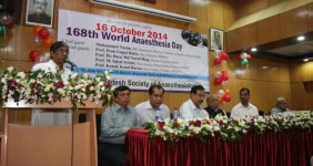 168th World Anesthesia Day, 16 October 2014