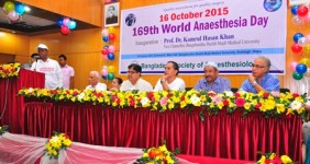 169th World Anesthesia Day