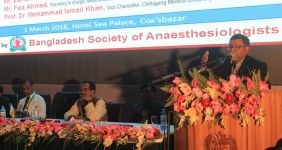 1st International Conference on Regional Anesthesia and 35th Annual Conference of BSA