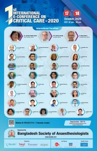 1st International E-Conference on Critical Care 2020